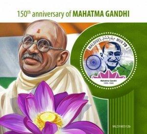 Z08 MLD190312b MALDIVES 2019 Mahatma Gandhi MNH ** Postfrisch