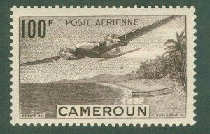 CAMEROUN C7I MH BIN$ 1.25