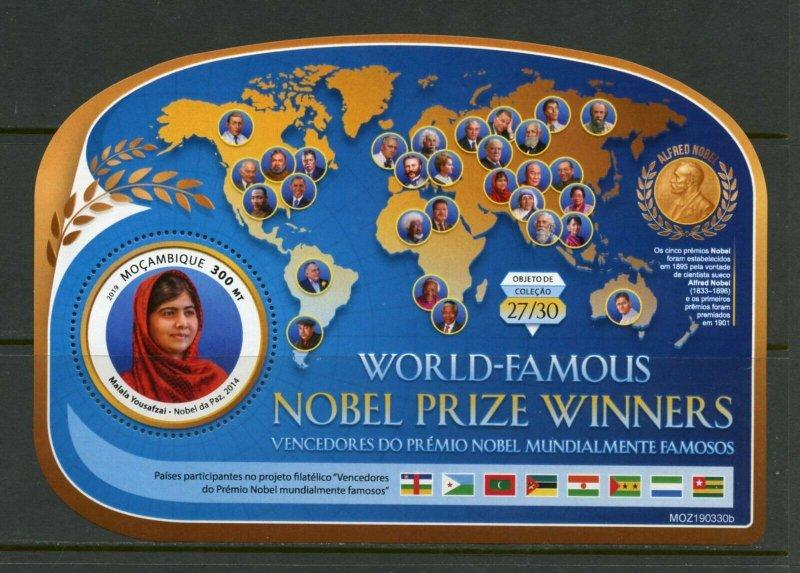 MOZAMBIQUE 2019 NOBEL WINNERS MALALA YOUSAFZAI SOUVENIR  SHEET MINT NEVER HINGED