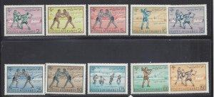 Afghanistan MNH 496-505 Sports LOOOOOK!!!!!!