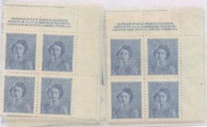 Canada - 1948 4c Royal Wedding Plate Blocks VF-NH #276