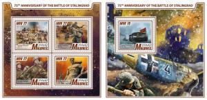 Z08 IMPERF MLD17902ab Maldives 2017 Battle of Stalingrad War MNH ** Postfrisch