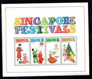 Singapore 1971 Festivals mini sheet MH MS159 WS14402