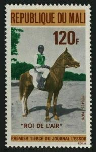 Mali 262,MNH.Michel 548. 1976.Child on horseback.