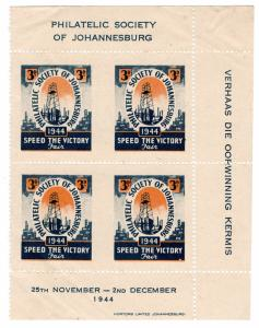 (I.B) South Africa Cinderella : Philatelic Society of Johannesburg 3d (Victory)