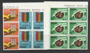 Ghana 1963 FFH UM blocks 6 SG 300/02