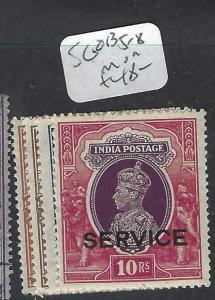 INDIA  (PP0704B)  KGVI SERVICE 1R-10R  SG O135-8   MOG