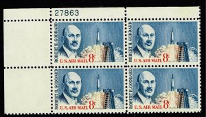 USA STAMP #C69 – 1964 8c Robert H Goddard PL# MNH BLK OF 4