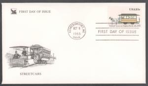 United States, Maine, First Day Cover