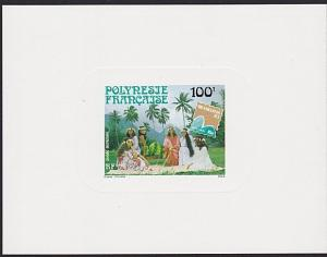 FRENCH POLYNESIA 1983 Brasiliana deluxe proof...............................4059