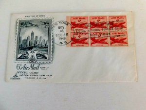 First Day Cover #C39a Airmail Booklet Pane of 6, 1949 NY Cancel, Artcraft cachet