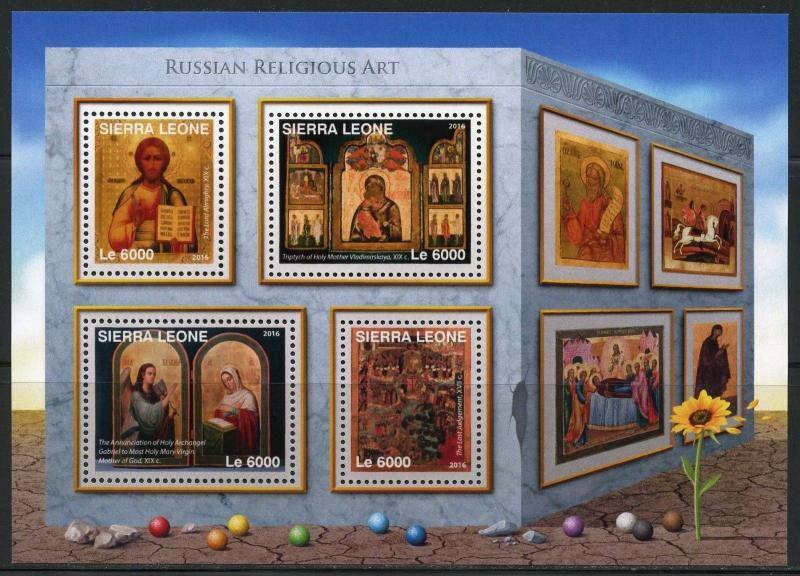 SIERRA LEONE 2016 RUSSIAN RELIGIOUS ART  SHEET MINT NEVER HINGED