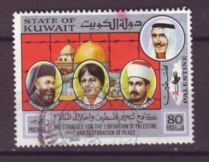J14927 JLstamps 1977 kuwait hv of set used #733 famous people