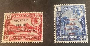 Aden Scott 12-13 State of Seiyun Victory Issue-Mint NH