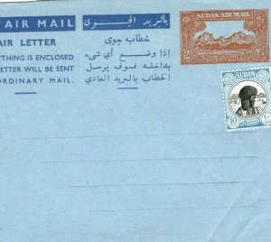 SUDAN Cover Unused Uprated Stationery Air-Letter {samwells-covers} AJ87