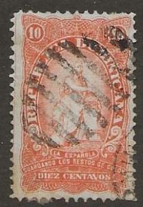 DOMINICAN REPUBLIC SC #  104  USED