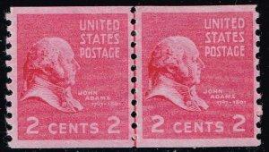 US STAMP #841 2¢ Adams 1939 Presidential Series Rotary Coil MNH/OG LP