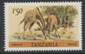 Tanzania  SG 314*  SC# 168c  MNH 1985 perf 14 x 14.25 Giraffe see scan