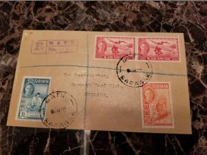 1950 Matu Sarawak Airmail Cover to Kuching Registered