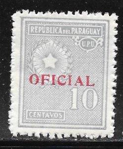 Paraguay O94: 10c National Emblem, MH, F-VF