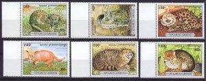 Cambodia. 1996. 1569-4. Wild cats fauna. MNH.