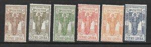 OLTRE GIUBA Scott B1-B6 Mint Complete set semi-postal stamps 2017 CV $7.20