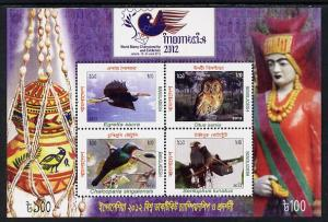 Bangladesh 2012 World Stamp Championships - Birds perf m/...