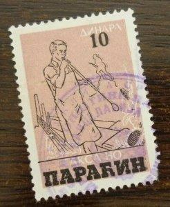 Yugoslavia Serbia PARACIN Local Revenue Stamp 10 Dinara  CX19