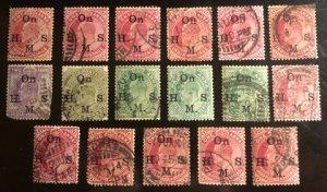 India Scott#O39(6), O40, O41, O45(3), O46(6) Avg to VF Used  Cat. $3.40