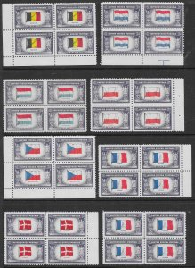 UNITED STATES (115) Blocks & Strips Stamps ALL Mint Never Hinged FV=$92