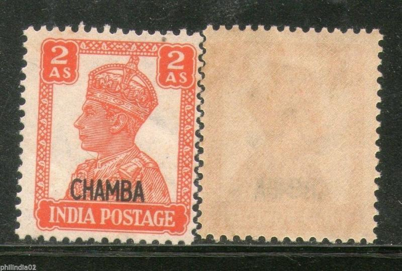 India CHAMBA State KG VI 2As Postage Stamp SG 113 / Sc 94 Cat. £13 MNH