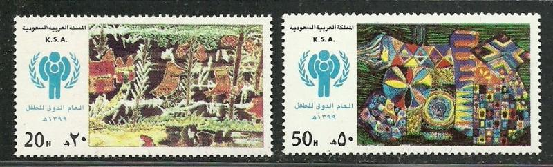Saudi Arabia 1980 Very Fine MNH Stamps Scott # 786-7 CV 31.50 $