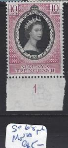 MALAYA TRENGGANU   (P0807BB)  QEII  CORONATION SG 68  PL 1  MNH