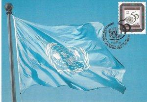 United Nations Geneva 262 50th Anniversary Maximum Card