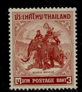 Thailand # 308, Mint Hinge. CV $ 60.00