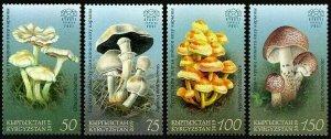 KYRGYZSTAN (KEP) / 2019 - Poisonous Mushrooms, MNH