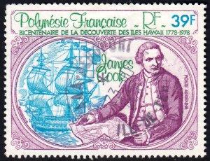 French Polynesia Scott C155 Used.