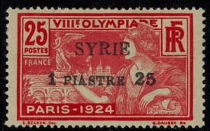Syria #134 Mint Hinged 25% of SCV $30.00  **FREE Domestic SHIPPING**