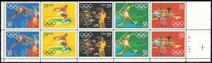 PCBstamps     US #2553/2557 PB $2.90(10x29c)Summer Olympics, MNH, (PB-4)