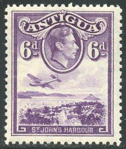 Antigua Scott 90 Unused VFVLHOG - St. John's Harbor - SCV $2.75