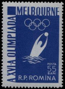 1956 ROMANIA #1117 OLYMPICS WATER POLO MNH