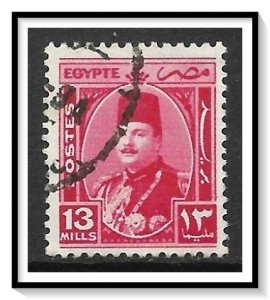 Egypt #247A King Farouk Used