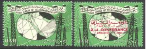 Syria-UAR # C20-21  Telecommunications  (2)  Mint NH