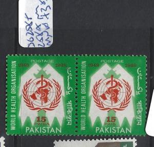 PAKISTAN  (P2412B)  SG   258+258A PR  MNH