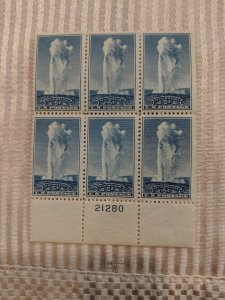 U.S. 744 VFNH plate block, CV $11