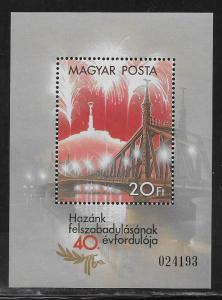 HUNGARY SC# 2914  VF/MNH 1985
