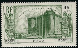 French Togo French Revolution (Sc B2) VF MNH...Don't Overpay...!