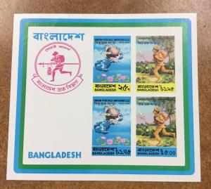 Bangladesh #68a  VF MNH imperforate souvenir sheet of 4 UPU 1974 $80 cv