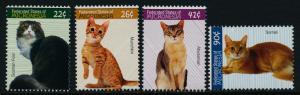 Micronesia 751-5 MNH Cats