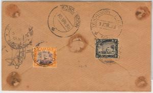 MALAYA PERAK -  POSTAL HISTORY -  COVER from KLANG to INDIA 1938
